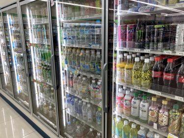 ダイエットに失敗しないコンビニ飲み物の選び方 | 「カラダによさそう」が落とし穴